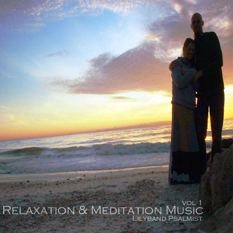 Relaxation & Meditation Music Vol 1 - MP3 Download