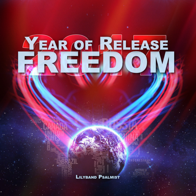 """""""Year Of Release - 2017"""" - MP3 Download"""